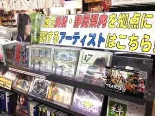 takabayashi-cd.JPG